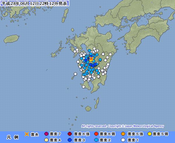 熊本県で最大震度5弱の地震発生…熊本地震での最大余震か
