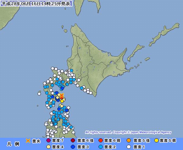北海道・函館で震度6弱の地震が発生 M5.3 震源地は内浦湾 深さ約10km