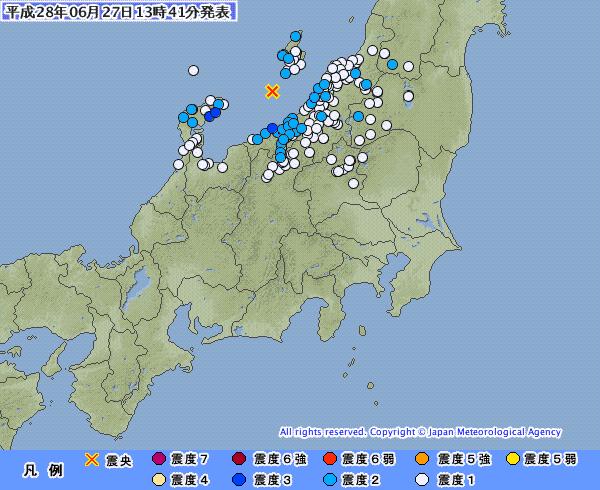 【日本海】新潟・石川で最大震度3の地震発生 M4.4 震源地は上中越沖 深さ約10キロ