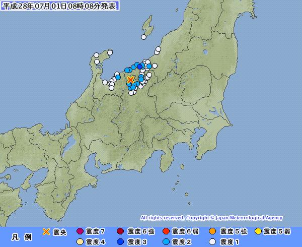 長野・新潟で震度3の地震 M4.4 震源地は長野県北部 深さ約10km