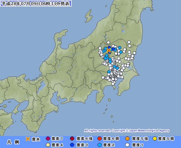 栃木で震度3の地震発生 M4.3 震源地は栃木県北部 深さ約10km