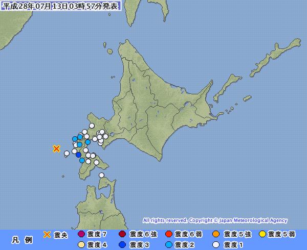 【奥尻】北海道で震度3の地震発生 M4.2 震源地は北海道南西沖…23年前の7月12日に「M7.8」が起きた「北海道南西沖地震」と同じ場所
