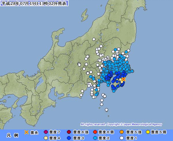 関東地方で最大震度4の地震発生 M5.2 震源地は千葉県東方沖 深さ約30km