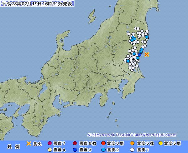 関東地方で地震が急増…千葉県震源で震度4や茨城県震源で震度3が相次ぐ