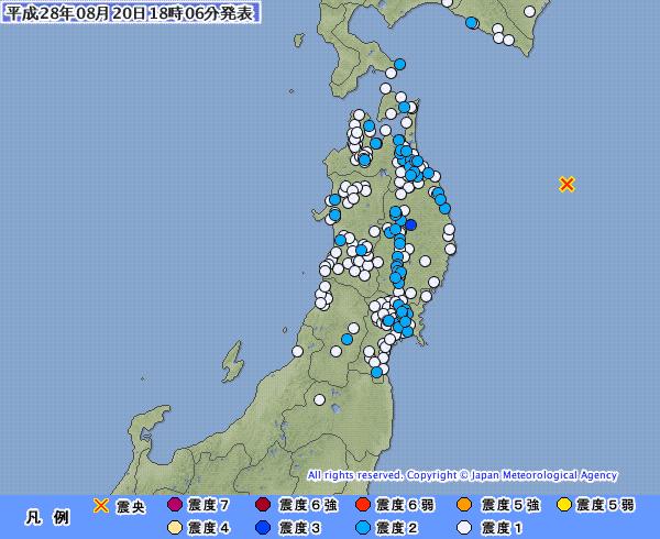 【アウターライズ】岩手で震度3 三陸沖震源で「M6.0とM5.3」の地震が発生