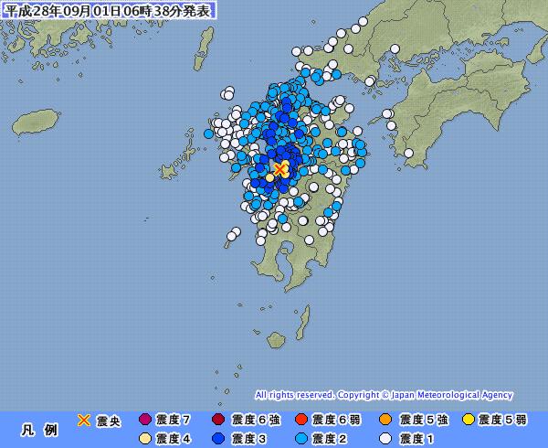 【防災の日】熊本で最大震度4の地震 M4.7 震源地は熊本県熊本地方 深さ約10km