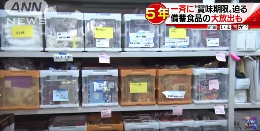 【備蓄品】東日本大震災から5年…企業などが大量に備蓄する防災用食品が一斉に賞味期限を迎える