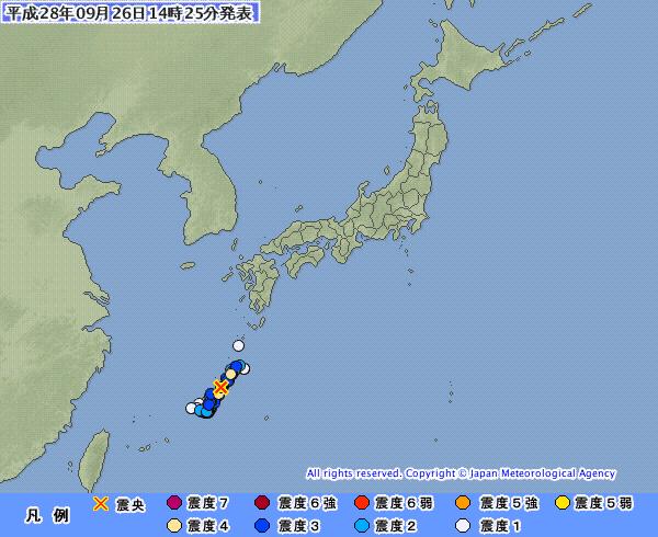 沖縄で震度5弱 M5.7 北海道で震度4 M5.5 日本の北と南で大きめの地震が相次ぐ