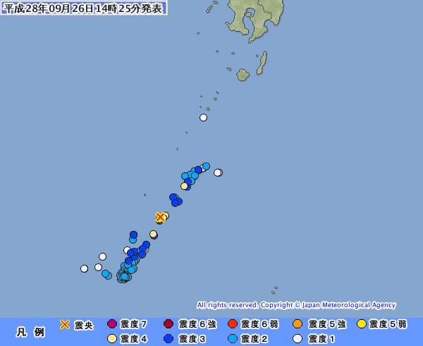 気象庁 「沖縄本島近海で発生した地震、今後1週間は同程度の規模の地震起きる可能性があるから注意」