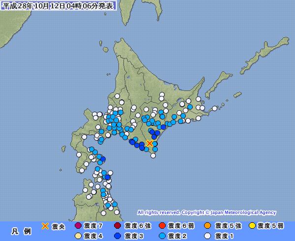 北海道と青森で最大震度3の地震発生 M5.0 震源地は十勝地方南部 深さ約50km