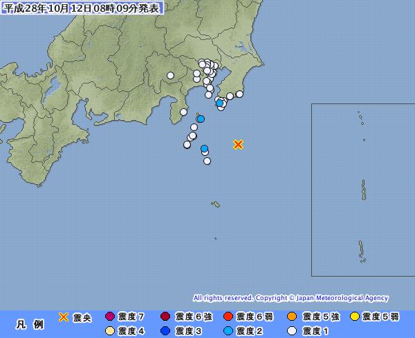 東京・千葉で最大震度2の地震発生 M4.5 震源地は房総半島南方沖 深さ約70km