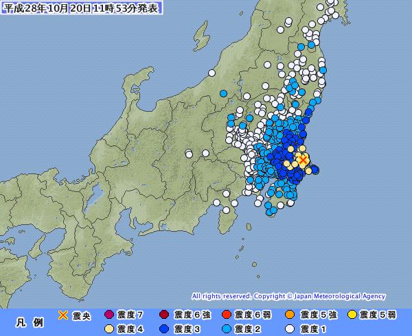 関東地方で最大震度4の地震発生 M5.3 震源地は千葉県北東部 深さ約40km