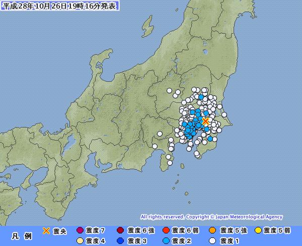 【関東地方】東京・神奈川で最大震度2の地震発生 M4.1 震源地は千葉県北西部 深さ約70km