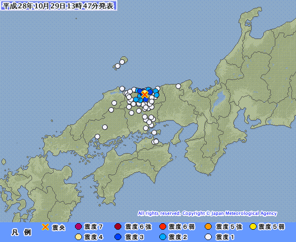 鳥取で最大震度4 岡山で震度3 M4.4 震源地は鳥取県中部 深さ約10km