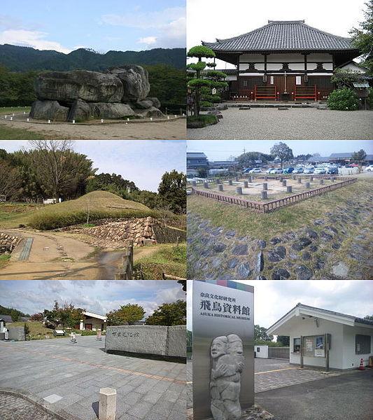 奈良県の明日香村・都塚古墳に「地割れや亀裂」…南海トラフの痕跡か