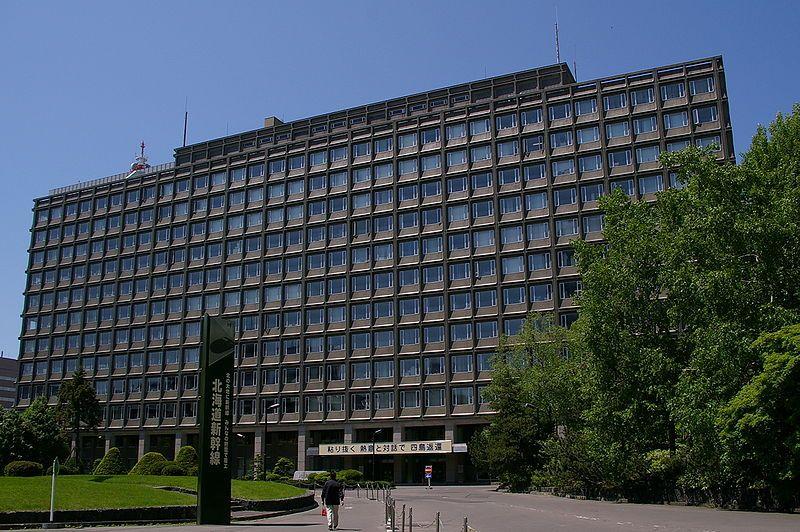 雪国の建物は地震に強い?北海道の道庁本庁舎は震度7が起きても一部が損傷するだけ、補強工事は必要なし