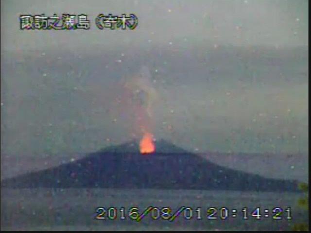 今月1日に諏訪之瀬島の御岳火口から噴火!噴煙は2700mに達する…昨日も再び噴火