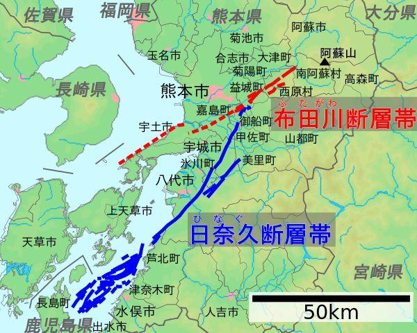 【熊本地震】地震活動が熊本南西の八代市側にも拡大…教授「日奈久断層帯がさらに動いて小規模地震を起こしている可能性」