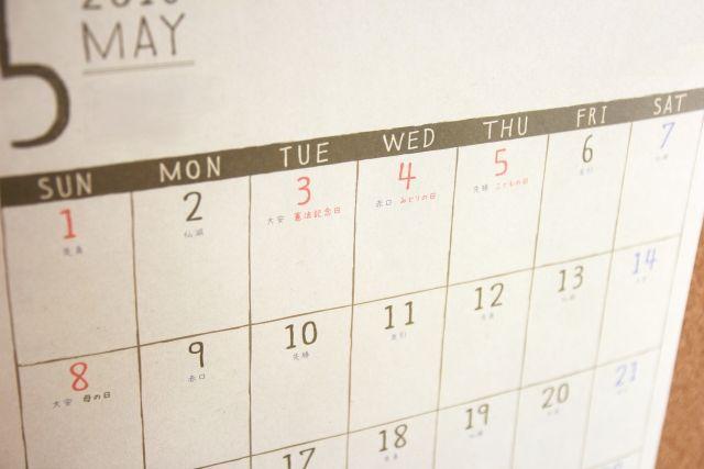 【地震予知】予知夢をよく見るんだが、5月に日本分裂する夢を見た