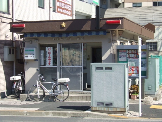 Kameariekimae-Kitaguchi_Koban.jpg