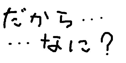http://blog-imgs-95.fc2.com/o/k/a/okarutojishinyogen/bizplus_1478047862_301.png