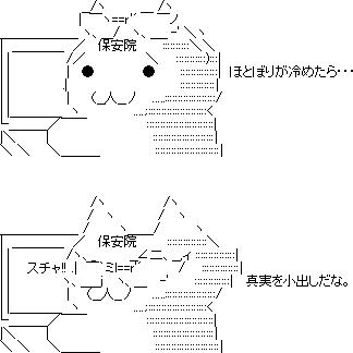 http://blog-imgs-95.fc2.com/o/k/a/okarutojishinyogen/bizplus_1478152872_7801.png
