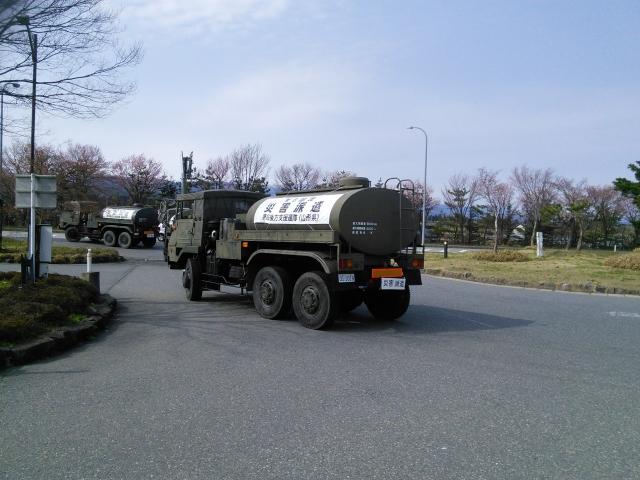 【関西電力】 南海トラフ地震を想定…自衛隊と初の実動訓練