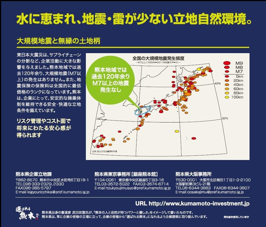 豪雨被害に予備費20億円 活用額はさらに増える見通し=政府、被災者支援に全力 ->画像>27枚