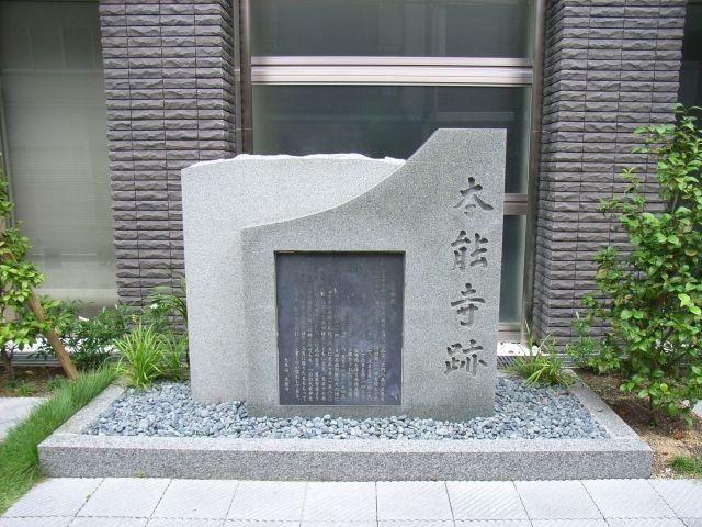 【真相】 戦国時代の不思議伝説…本能寺の変の「黒幕」は秀吉か...それとも徳川家康だった?