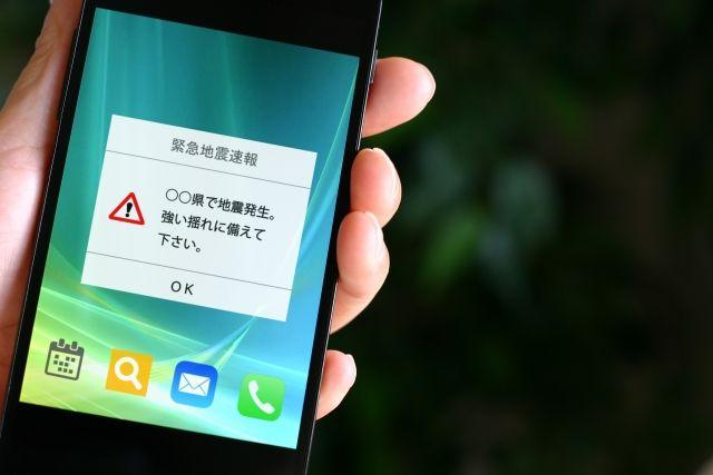 【トラウマ】NHKの緊急地震速報の音が怖すぎる…「ポーンポーン、ティロンティロン」