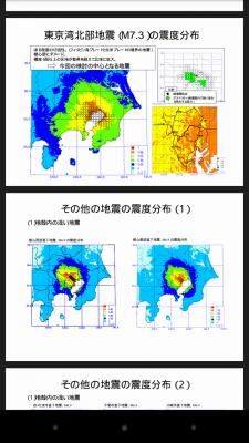 http://blog-imgs-95.fc2.com/o/k/a/okarutojishinyogen/livejupiter_1469114872_16001s.png