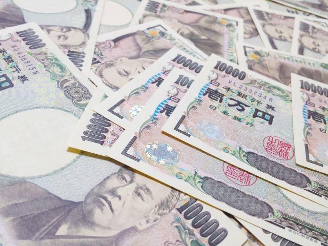 預貯金がすべてが「紙クズ」になる日に備えよ…今後10年で「日本銀行」が倒産する