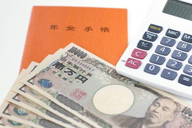 【超絶ホワイト待遇】日本年金機構の実態「PC入力の文字数は一日平均5000字まで」「50分働いたら15分の休憩」