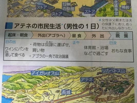 http://blog-imgs-95.fc2.com/o/k/a/okarutojishinyogen/news4vip_1468475379_2801s.jpg