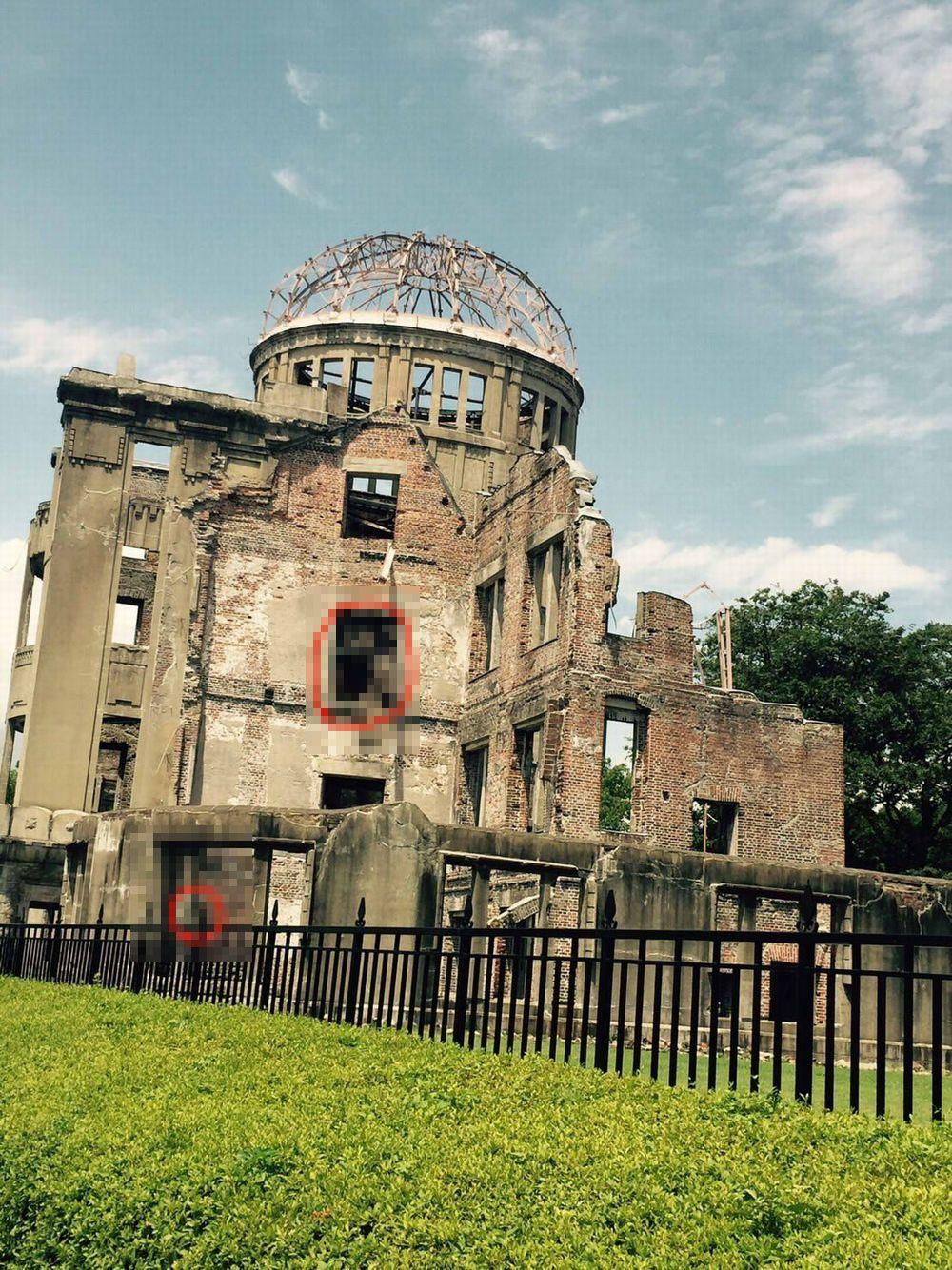 【閲覧注意】心霊写真撮れたかもしれないから詳しい奴来てくれ 「原爆ドーム」