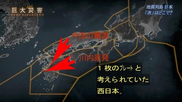 http://blog-imgs-95.fc2.com/o/k/a/okarutojishinyogen/news_1460646981_5201.jpg