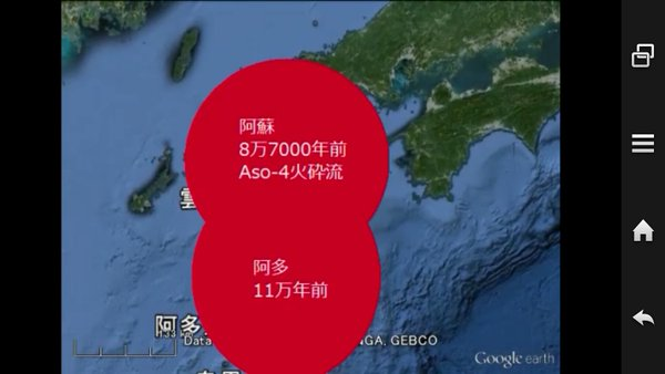 http://blog-imgs-95.fc2.com/o/k/a/okarutojishinyogen/news_1460739312_6303.jpg