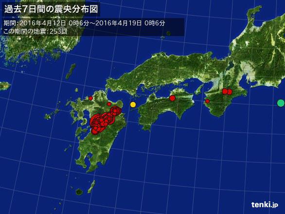 http://blog-imgs-95.fc2.com/o/k/a/okarutojishinyogen/news_1460990200_29001.jpg