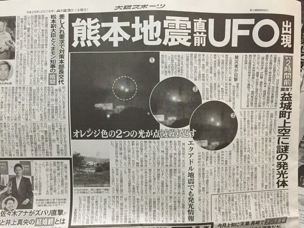 http://blog-imgs-95.fc2.com/o/k/a/okarutojishinyogen/news_1464818903_11001.jpg