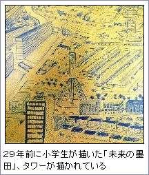 http://blog-imgs-95.fc2.com/o/k/a/okarutojishinyogen/news_1465193751_13102.jpg