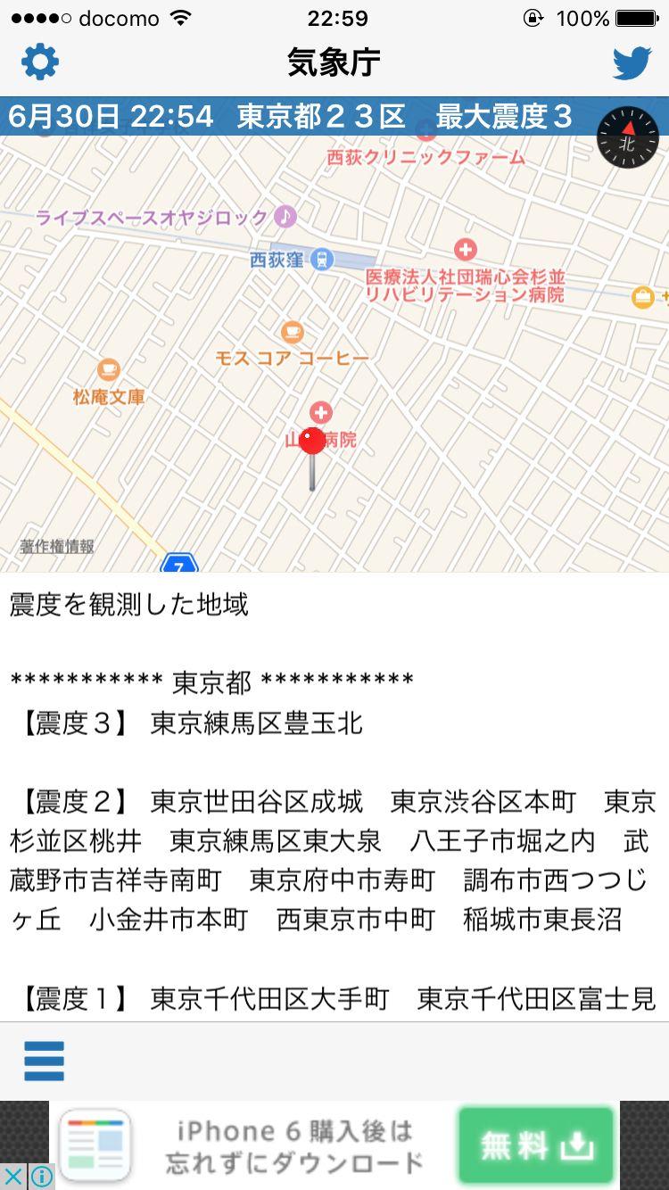 http://blog-imgs-95.fc2.com/o/k/a/okarutojishinyogen/news_1467294882_30501.jpg