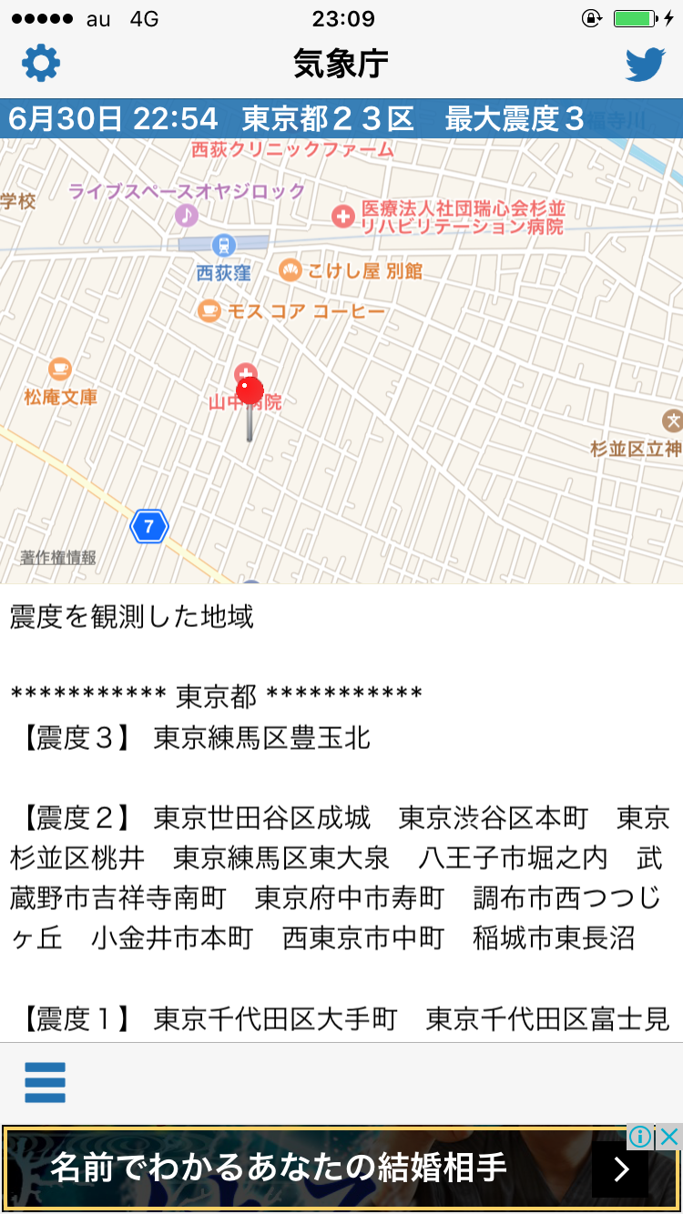 http://blog-imgs-95.fc2.com/o/k/a/okarutojishinyogen/news_1467294882_43501.png