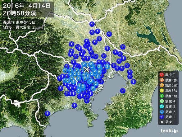 http://blog-imgs-95.fc2.com/o/k/a/okarutojishinyogen/news_1467294882_45001.jpg