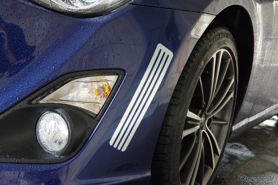 【トヨタ公認】貼るだけで車の空力コントロールを実現!操縦安定性が向上する「アルミテープ」…エンジニア「オカルト的と言われました」
