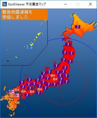 http://blog-imgs-95.fc2.com/o/k/a/okarutojishinyogen/news_1476957234_2601s.jpg