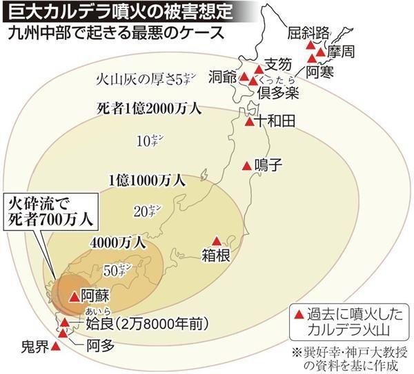 http://blog-imgs-95.fc2.com/o/k/a/okarutojishinyogen/newsplus_1460655797_201.jpg