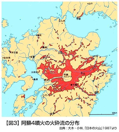 http://blog-imgs-95.fc2.com/o/k/a/okarutojishinyogen/newsplus_1460655797_203.jpg