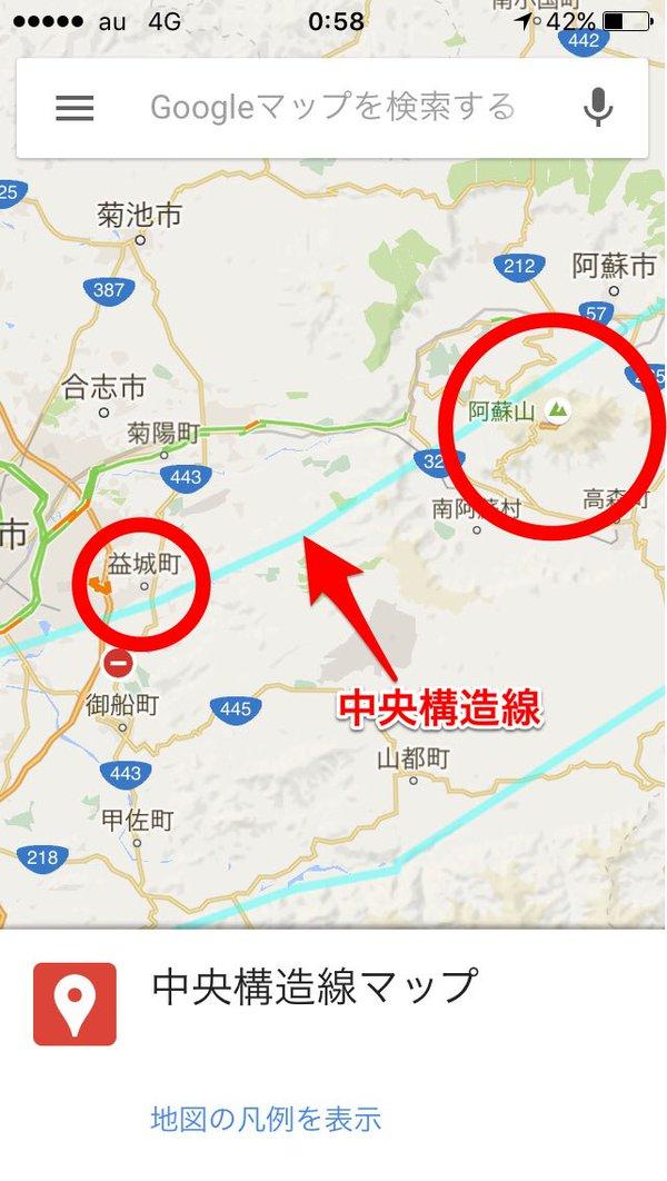 http://blog-imgs-95.fc2.com/o/k/a/okarutojishinyogen/newsplus_1460655797_206.jpg