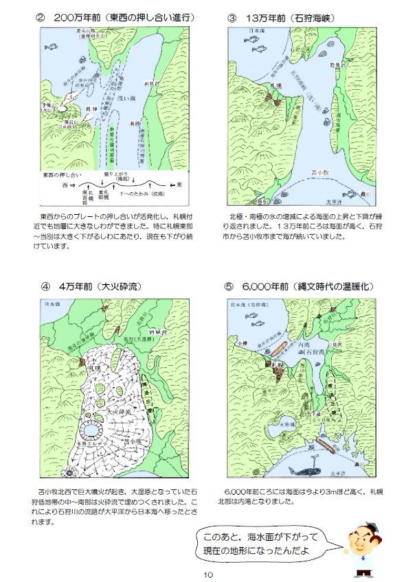 http://blog-imgs-95.fc2.com/o/k/a/okarutojishinyogen/newsplus_1461671630_6401.jpg