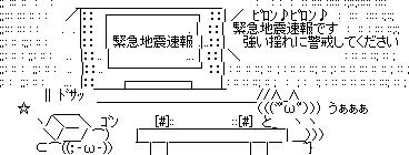 http://blog-imgs-95.fc2.com/o/k/a/okarutojishinyogen/newsplus_1462158164_2001.png